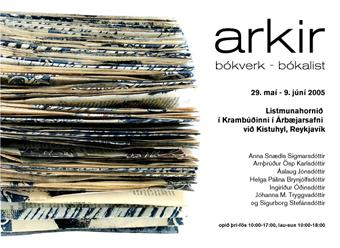 ArkirAugl2005