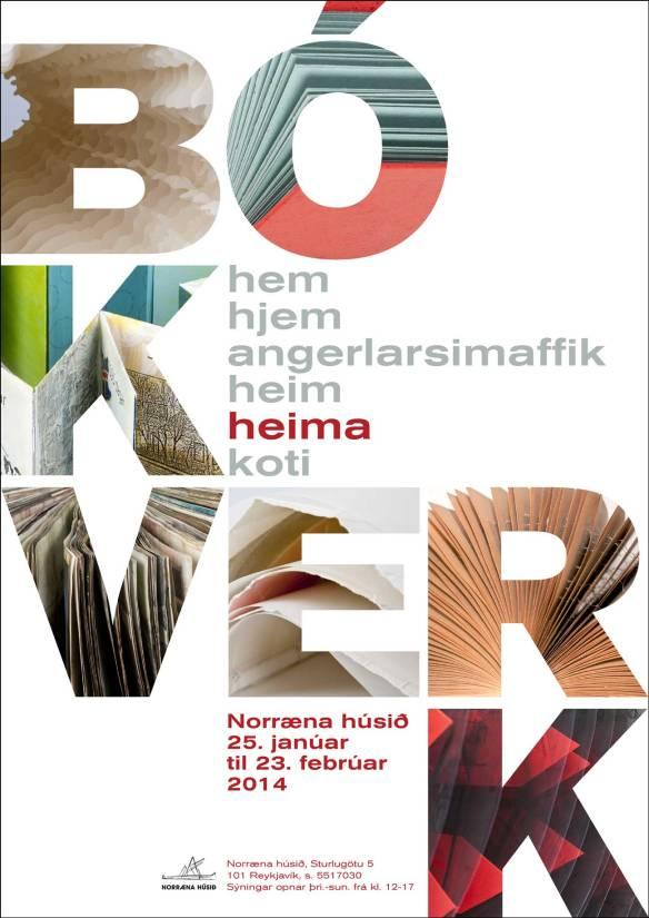 HEIMA2014-A5Lweb
